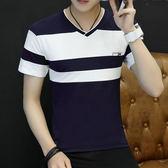新款夏季新款條紋純棉拼接修身短袖V領男裝T恤撞色短袖t恤【跨店滿減】