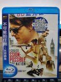 挖寶二手片-Q00-454-正版BD【不可能的任務 失控國度】-藍光電影