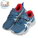 《布布童鞋》asics亞瑟士海藍鯊魚兒童機能運動鞋(17.5~22公分) [ J1A208B ]