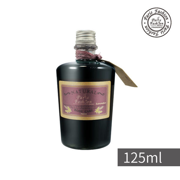 【paris fragrance巴黎香氛】舒暢泡澡香浴油125ml-薰衣草Lavender