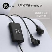 【限時優惠】B&O PLAY Beopla E4 入耳式耳機 黑色 支援麥克風通話