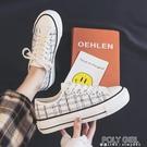 厚底鞋 季新款小香風格子帆布鞋女百搭韓版休閒鞋學生厚底低幫板鞋 夏季新品