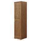 【森可家居】太陽花實木1.5尺衣櫥 8JX347-11 衣櫃 細長窄型