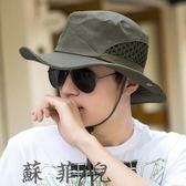 戶外帽子男夏天漁夫帽遮陽帽男士草帽防曬太陽帽夏季韓版潮釣魚帽