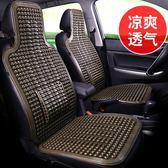 汽車坐墊 夏季塑料涼墊通用座墊貨車墊子夏天透氣涼席冰絲涼滑