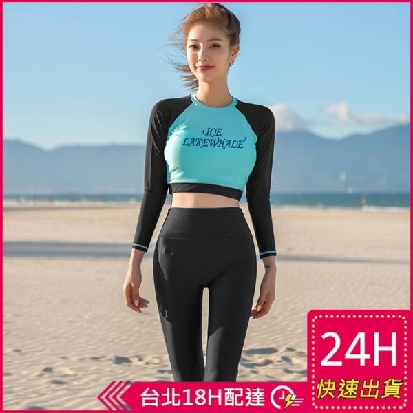 梨卡-防曬長袖三件式泳裝泳衣-【顯瘦+有胸墊】加大尺碼衝浪衣潛水衣運動套裝多件式水母衣CR680