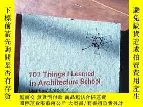 二手書博民逛書店英文原版罕見101 thing i learned in arc