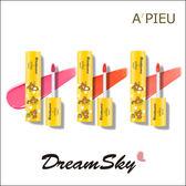 【即期品】韓國 APIEU x Rilakkuma 拉拉熊 水亮 唇蜜 限量聯名款 (4g /支) DreamSky