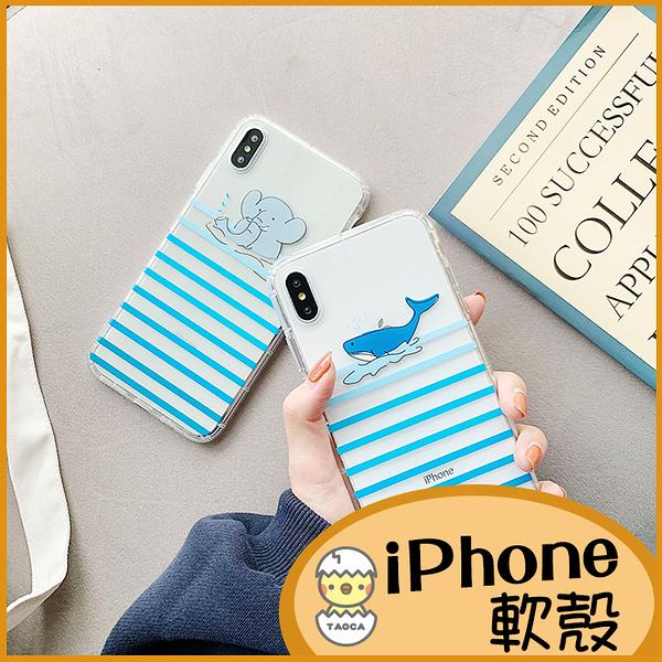 iPhone11 Pro保護套iPhoneXR手機殼 iPhone7 Plus 空壓防摔殼i8 Plus i6s Plus ix 氣囊防摔軟殼 透明殼