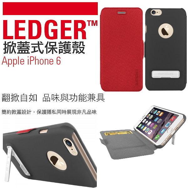 SEIDIO LEDGER iPhone6 6 4.7吋 掀蓋式保護殼 皮套 立架 保護殼 三合一