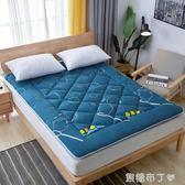 床墊1.8m被褥子學生宿舍加厚冬季單人雙人1.5m褥子1.2m榻榻米墊子 WD一米陽光