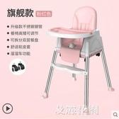 寶寶餐椅吃飯可折疊便攜式嬰兒椅子多功能餐桌椅座椅兒童飯桌QM『艾麗花園』