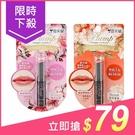 雪芙蘭 豐潤唇膏(2g) 多款可選【小三...