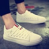 板鞋男韓版潮流低筒男士休閒鞋青年時尚透氣潮鞋學生鞋子潮
