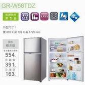 東芝TOSHIBA 554L二門變頻電冰箱 GR-W58TDZ(免運費)