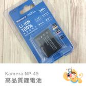 富士 NP-45 高品質鋰電池 充電電池 Li-42B 適用 拍立得相機 MINI 90 SP-2 SP2相印機