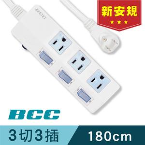 【BCC】FC139 3切3插延長線(1.8 公尺)