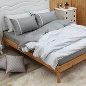 《40支紗》雙人床包薄被套枕套四件式【艾草】舒活系列 100%精梳棉-麗塔LITA-