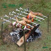 烤肉周邊燒烤工具不銹鋼燒烤簽烤串簽戶外烤肉釬子扁鋼鐵簽子10根liv·樂享生活館