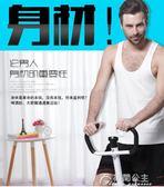 靜音扶手踏步機家用機多功能腳踏機健身器材花間公主igo