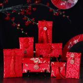 婚慶用品結婚千元布藝禮金袋錦緞生日通用利是封過新年萬元大紅包   名購居家