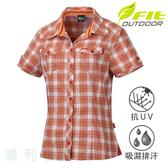 維特FIT 女款吸排抗UV合身格紋短袖襯衫 柿子橙 HS2202 吸濕排汗 格紋襯衫 排汗襯衫 OUTDOOR NICE