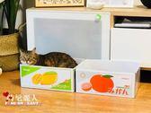 貓抓板貓窩瓦楞紙磨爪器磨爪板紙箱貓爪板貓咪蹭癢器貓玩具  全店88折特惠