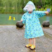 大帽檐兒童雨衣帶書包位小學生男童女童幼兒園寶寶小孩子雨披環保 七夕情人節85折