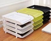 桌面置物架塑料多功能儲物架子辦公文件架書本a4紙疊加收納整理架YYP     琉璃美衣