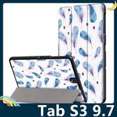 三星 Tab S3 9.7 T820/825 彩繪多折保護套 側翻皮套 卡通塗鴉 三折支架 超薄簡約 平板套 保護殼