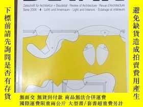 二手書博民逛書店罕見德語原版Detail建築細部雜誌,2006.4.主題光與室內