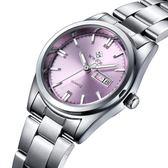 手錶精鋼鋼帶女錶日歷女士手錶夜光石英手錶《印象精品》p118