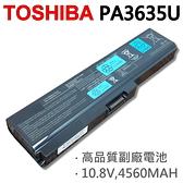 TOSHIBA PA3635U 6芯 日系電芯 電池 A660 A665 A665D C640 C645D M323 M325 M326 M327 M328