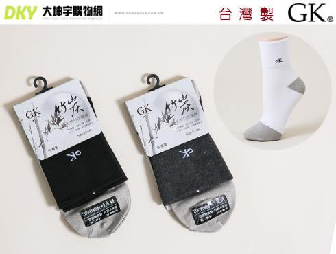 GK-742 台灣製 GK 電腦細針編織竹炭寛口男休閒襪