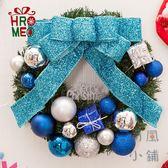 聖誕花環裝飾品 聖誕球門掛花圈裝飾【南風小舖】