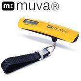 MUVA電子行李秤(陽光黃)【愛買】