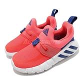 adidas 慢跑鞋 RapidaZen C 橘紅 藍 反光 小童 童鞋 小朋友 幼稚園 【ACS】 FX2701