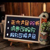 實木框支架式畫板家用留言板 立式吧臺廣告小黑板 寫熒光筆粉筆 快速出貨