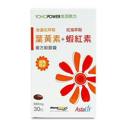 悠活原力金盞花萃取葉黃素+紅藻萃取蝦紅素複方軟膠囊(30粒/盒)