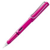 LAMY 限量筆款狩獵者系列桃紅鋼筆*013-3