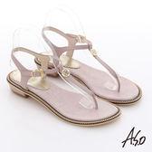 A.S.O 玩美涼夏 真皮動物紋環繞鎖鏈夾腳涼鞋 粉紅