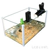 烏龜缸養龜專用缸帶曬臺別墅 小型玻璃金魚缸魚龜混養缸家用 烏龜缸造景 艾家 LX
