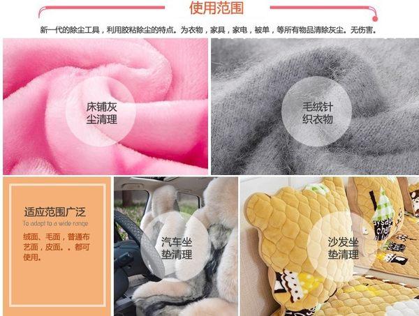 [協貿國際]  可撕式衣物除塵器除塵滾捲筒式粘毛器 (3個價)