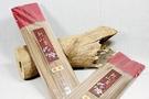 環保立香【和義沉香】《編號B504》西澳新山頭極品環保立香 尺3/尺6 一斤裝 超低價推廣 $350