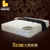 ASSARI-風華旗艦5CM天然乳膠三線強化側邊獨立筒床墊(單大3.5尺)