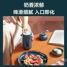 酸奶機新品全自動迷你便攜隨行酸奶杯可充電多功能酸奶發酵機 快速出貨