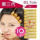 第三代髮根燙韓式摩根髮根燙(1號)-10...