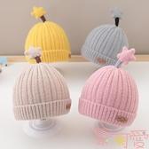 寶寶帽子秋冬季純棉韓版嬰兒毛線帽男女童【聚可愛】