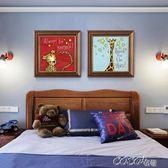 油畫 臥室床頭掛畫背景墻畫卡通客廳現代壁畫簡約掛畫油畫 coco衣巷
