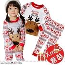 聖誕麋鹿造型兒童長袖居家服 睡衣 套裝...